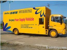 power supply vehicle