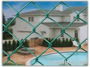 chain link fence, deer fence, garden fence