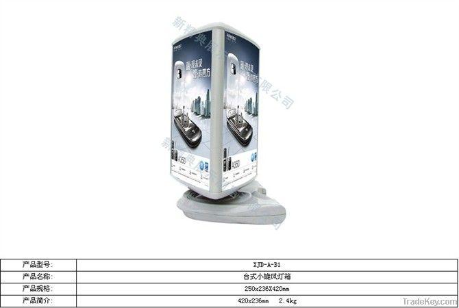 mini table light box