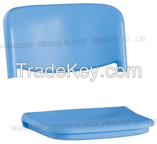Plastic Chair Shell,Plastic Seat Back,Plastic Chair Seat