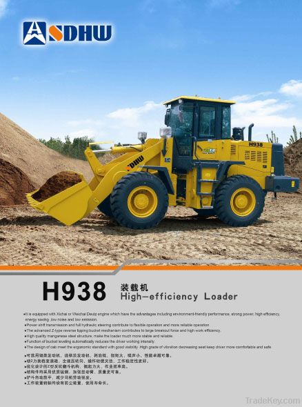 H958 High-efficiency Loader