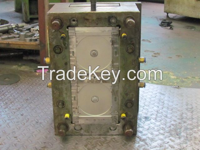 injection mold for plastic prodcuts