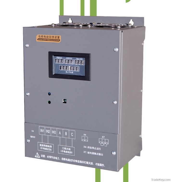 Elevator Energy Saving Devices