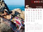 calendar and greeting card,