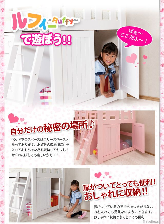 multi-funtion child bed