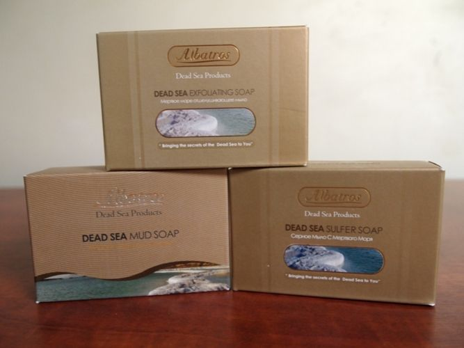 Natural Dead Sea Exfoliating  Soap ( 100g)