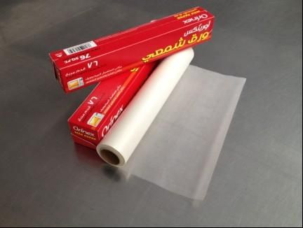 colored wax paper