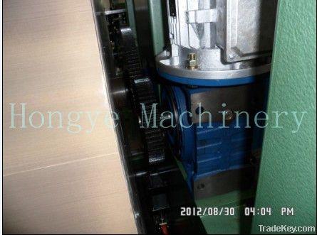 waterproof  film lamination machine