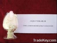 Ethyl (Ethoxymethylene) Cyanoacetate