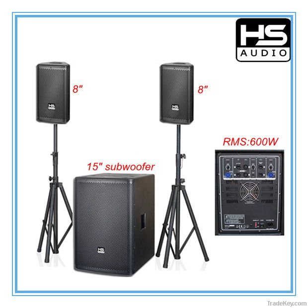 2.1 powered PA speaker system