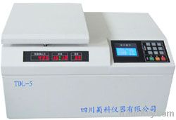 tabletop low speed refrigerated centrifuge