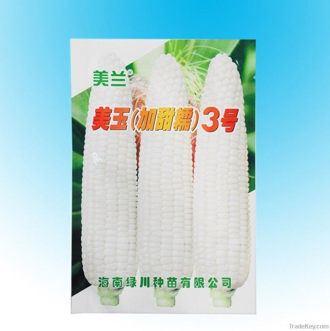 Corn Bag