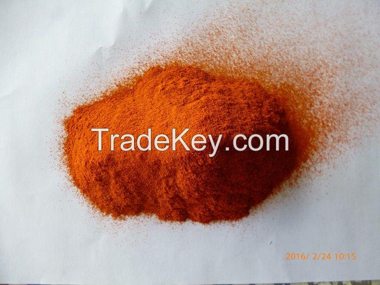 Hot chili powder/crushed