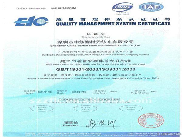 Harmless evaporative cooling pad