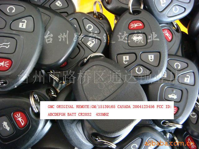 Car Remotes