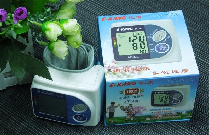 BP-900 wrist digital blood pressure monitor