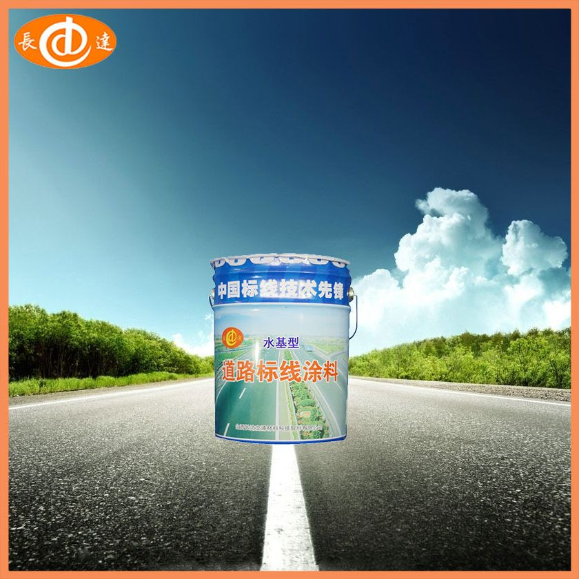 Waterborn pavement marking paint (Cold Plastic)