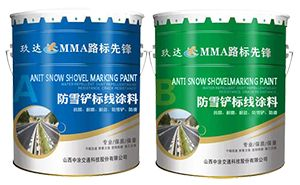 MMA Two-Component Snowy Pavement Marking material (MMA Cold Plastic)