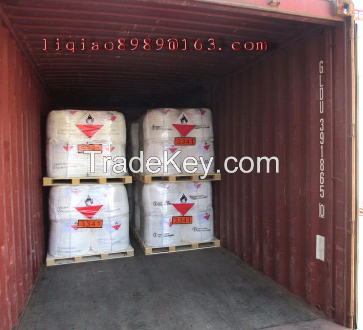 low price formamidine sulphinic acid  purity 99.9%