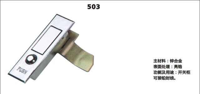 High quality cabinet cylinder lock cam lock for sale, wholesale cam lock