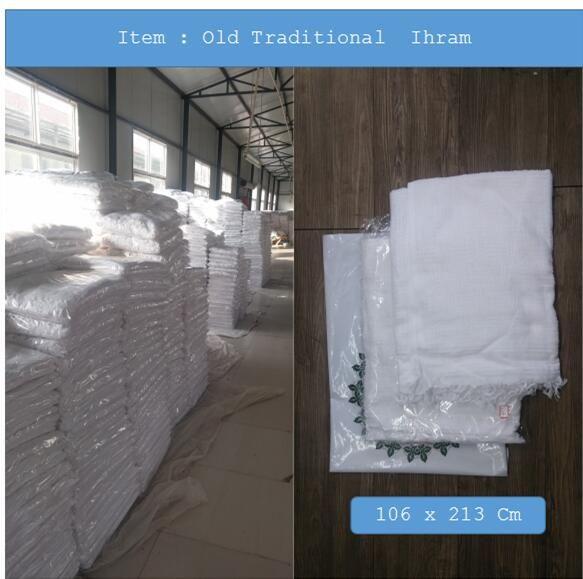 Polyester new designed Ihram/wholesale ihram