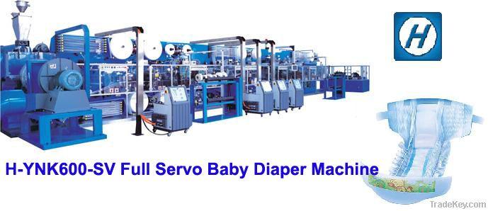 Full Servo Baby Diaper Machine