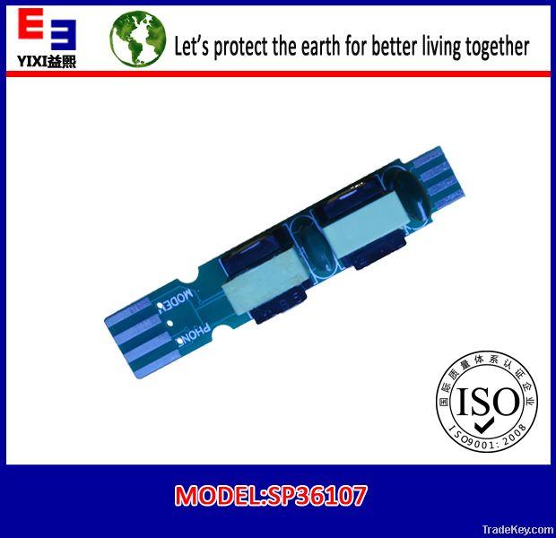 CPE/CO ADSL splitter