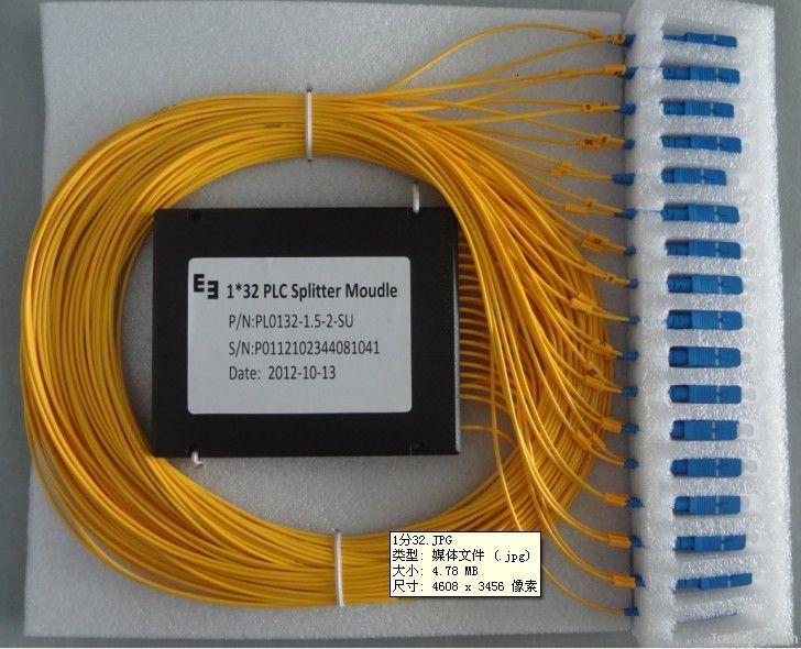 1*16 ABS Box PLC splitter