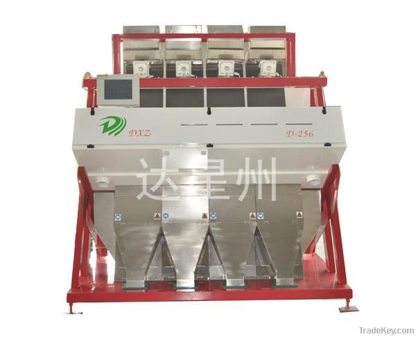 color sorting machine for rice