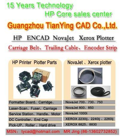 HP printer parts, HP plotter parts