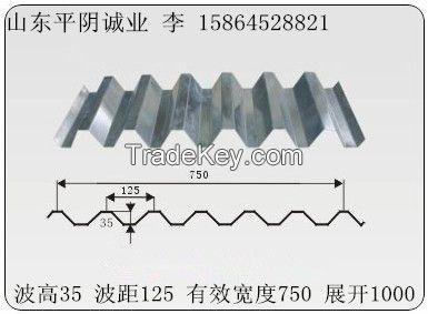 V-125-750 type aluminum sheet
