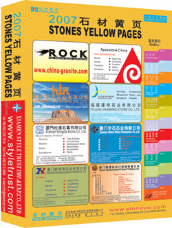 2007 China Stone Yellow Pages