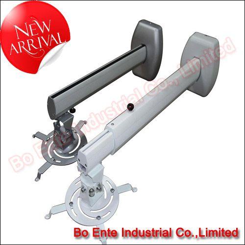 1200mm Projector Short Throw Wall Bracket (aluminum alloy)