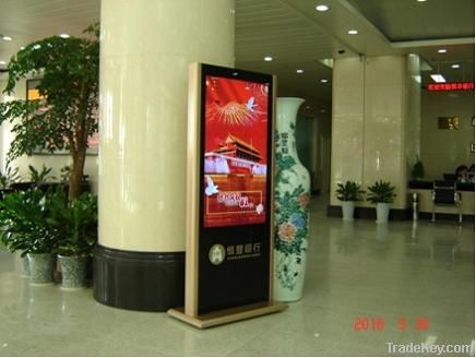 46 inch standing kiosk / digital signage player