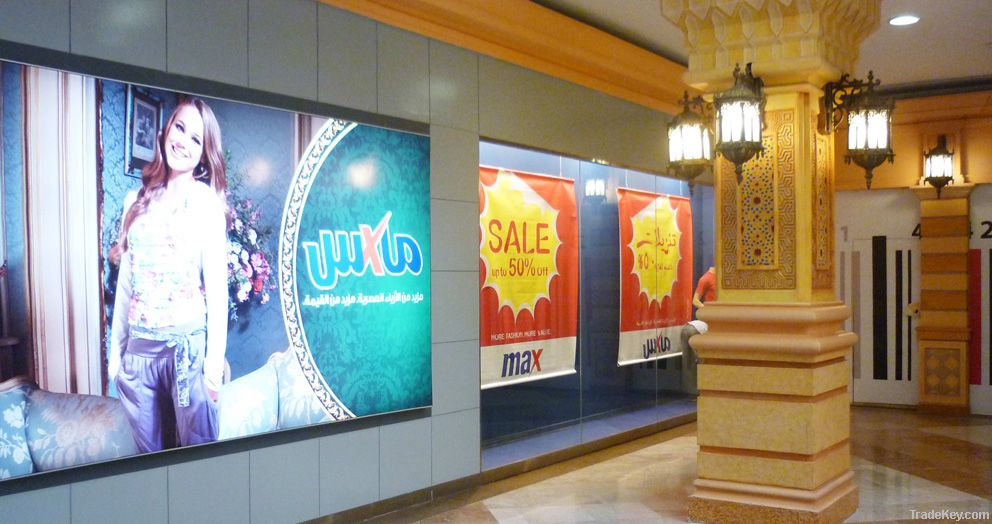 Large Format Printing in UAE