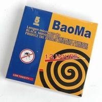 baoma smokeless mosquito coil