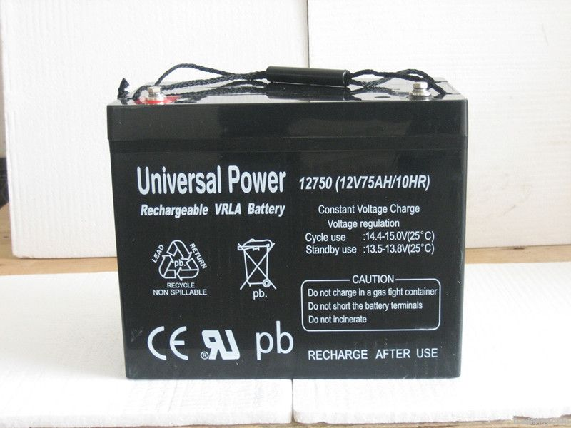 AGM lead acid battery 12V75AH