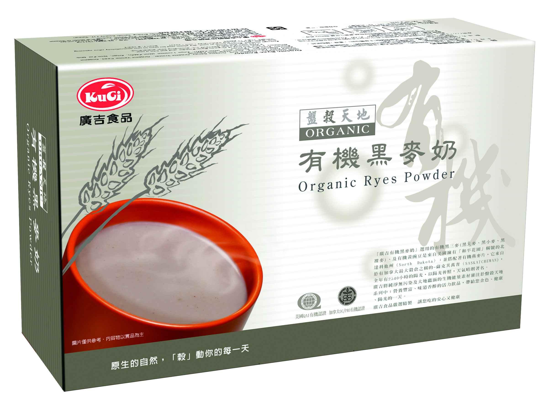Organic Oats Powder/ Organic Ryes Powder/ Ashitable Golden Mixed Creal