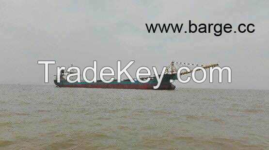 5544 DWT Uploading Sand Carrier for sale