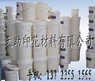 Textile printing material, coating material