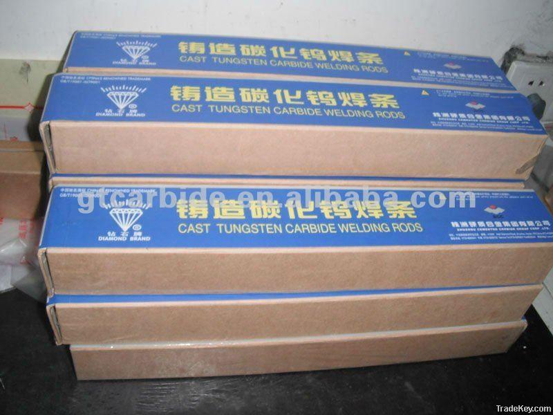 tungsten carbide rod by zhuzhou manufacturer