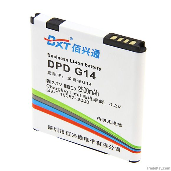 2000mah High Capacity Business Battery for HTC Sensation 4g G14 Z710e