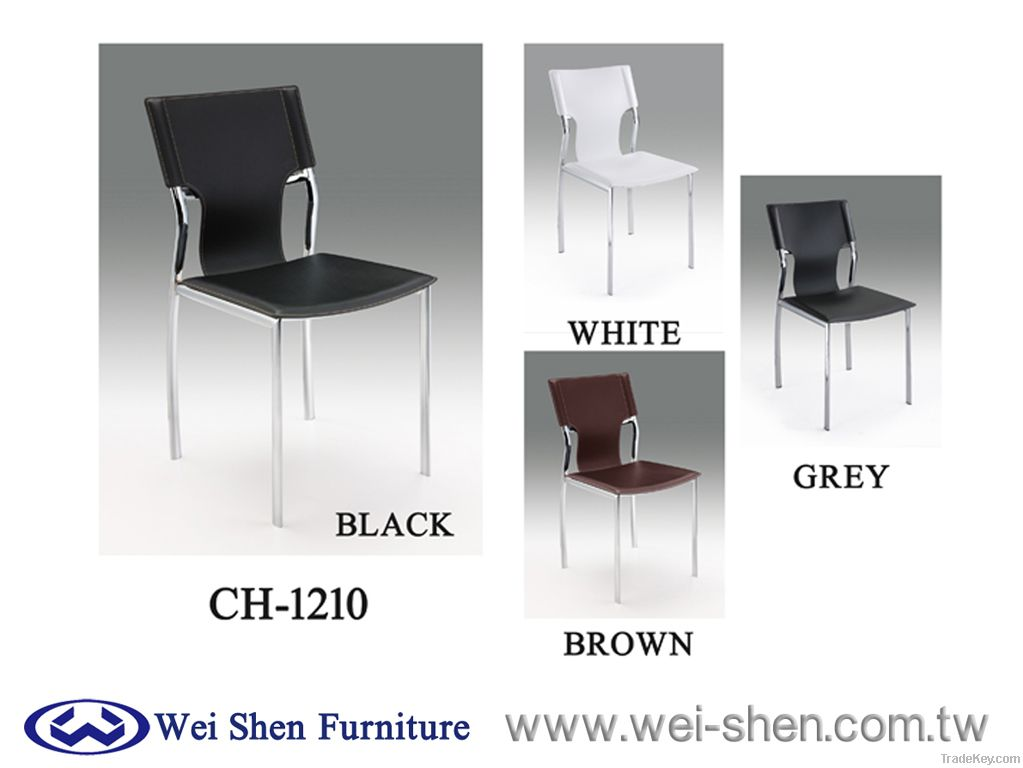 Synthetic Leather Dining chair