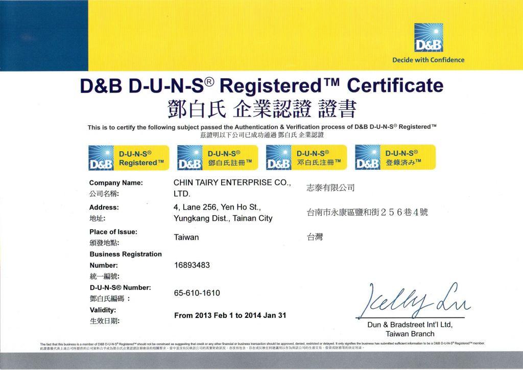 Do you find voltage regulator, transformer, U.P.S manufacturer?