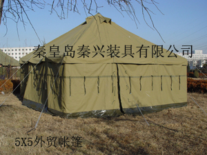 all kinds of tent