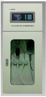 Chemical Oxygen Demand ON-LINE MONITORING INSTRUMENT