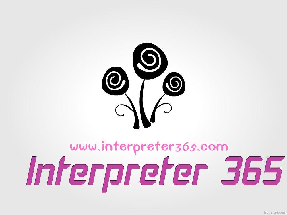 Beijing exhibition/ fair show interpreter