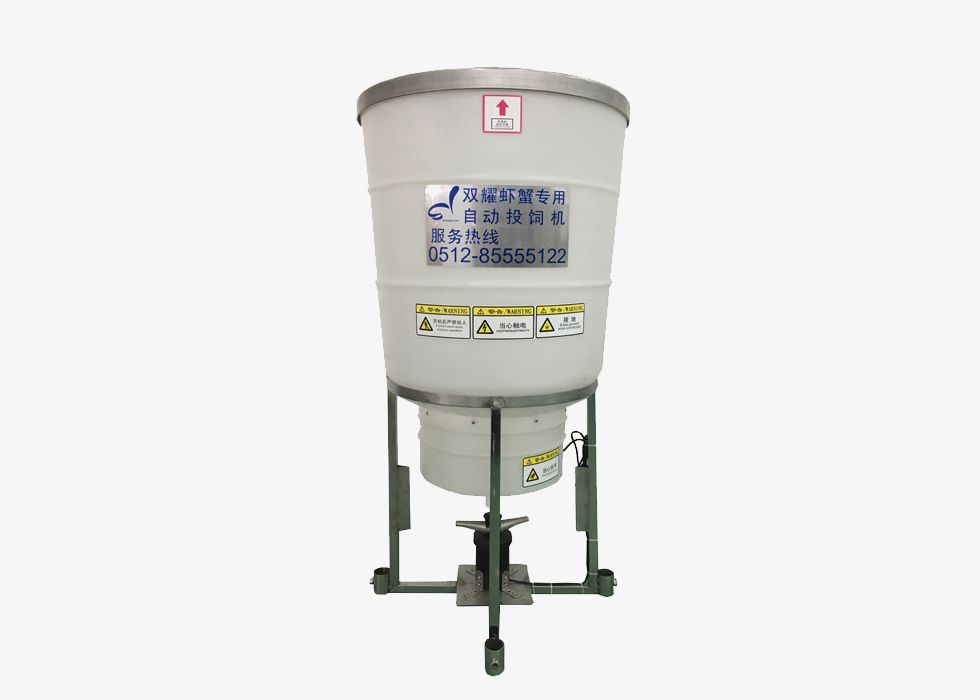 360 Degree Rotation Auto Feeder Feeding Machine for Shrimp Fish Crab