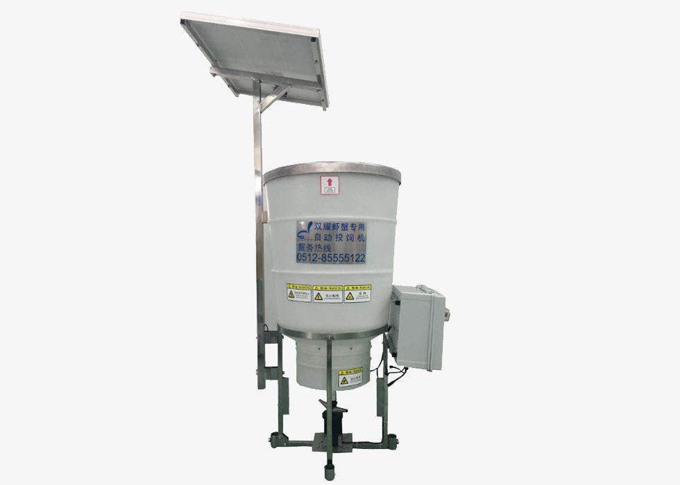 Solar Auto Feeder Feeding Machine for Shrimp Fish Crab