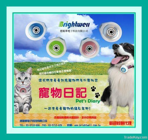 Brightwell Pet's camera